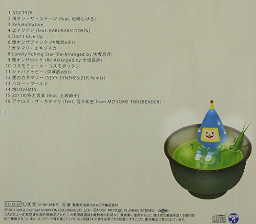 Image 2 for Katamari Damacy Novita Original Soundtrack: Katamori Damacy