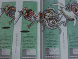 Thumbnail 8 for Romancing Sa Ga 2 Complete Capture Edition Strategy Guide Book / Snes