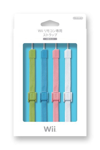 Image for Wii Remote Control Strap (4 Color Set)