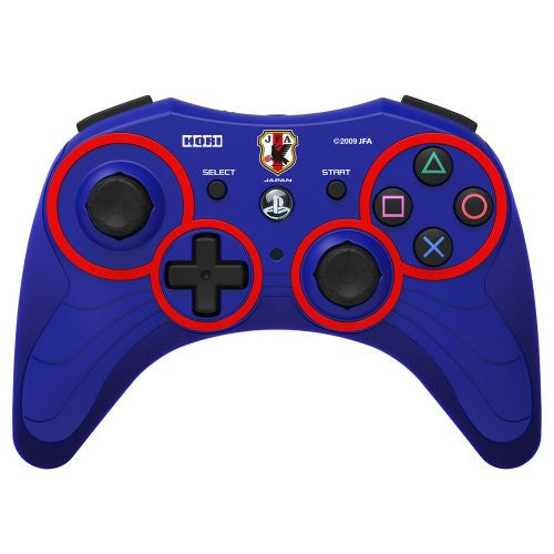 Image 1 for Soccer Controller Pro.3 (Japan National Football Team Version)