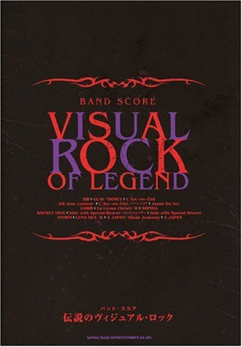Image 1 for Visual Rock Of Legend Score Book