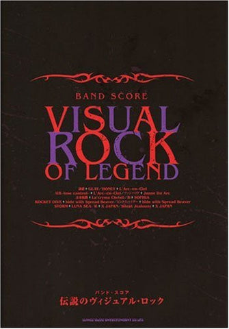 Image for Visual Rock Of Legend Score Book
