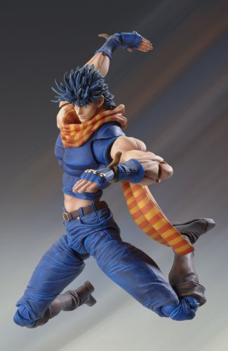 Image 3 for Jojo no Kimyou na Bouken - Sentou Chouryuu - Joseph Joestar - Super Action Statue (Medicos Entertainment)