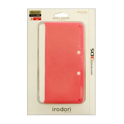 Image for Body Cover 3DS (pink)Body Cover 3DS (red)