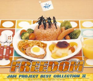 Image 1 for FREEDOM ~JAM Project BEST COLLECTION II~