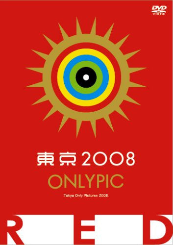 Image 1 for Tokyo Olympic Red
