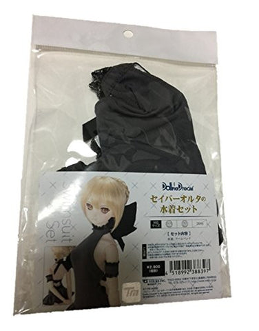 Image for Fate/Hollow Ataraxia - Saber Alter - Doll Clothes - Dollfie Dream Character Clothing - Saber Alter Swimsuit Set - 1/3 (Volks)