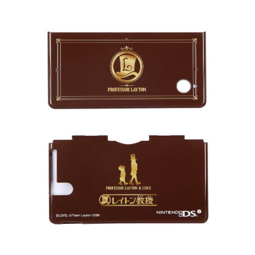 Image 2 for Professor Layton Character Cover DSi (Chocolate Brown)
