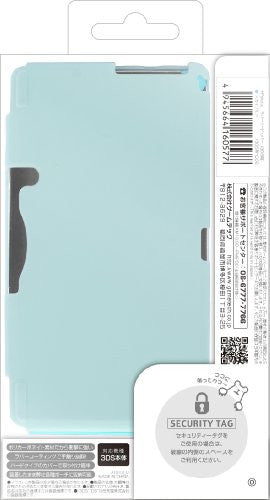 Image 2 for Palette Rubber Hardcover for 3DS (Sky Blue)