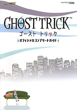Image for Ghost Trick: Official Complete Guide