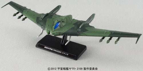 Image 2 for Uchuu Senkan Yamato 2199 - Polmeria Class Assault Space Mother Ship  - 1/1000 (Bandai)
