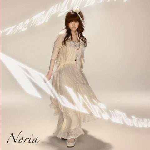Image for Hitomi no Kotae / Noria [Limited Edition]