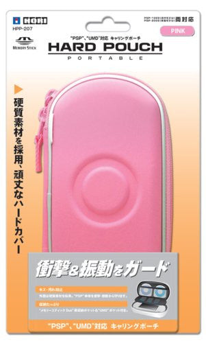 Image 1 for Hard Pouch Portable (Pink)