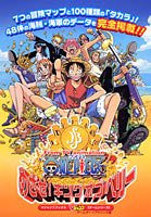Image 1 for From Tv Animation One Piece Aim! King Of Berry Fully Guide Book / Gba
