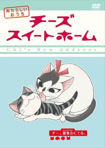 Image for Chi's Sweet Home Atarashii Ouchi Home Made Movie4 Chi Neko Shukai Ni Deru