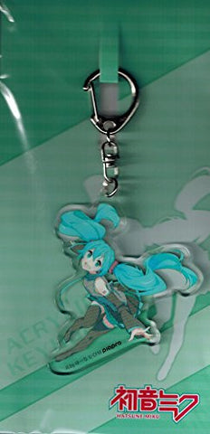 Image for Vocaloid - Hatsune Miku - Keyholder (Movic)