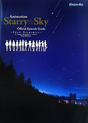 Image 1 for Starry Sky Official Episode Guide