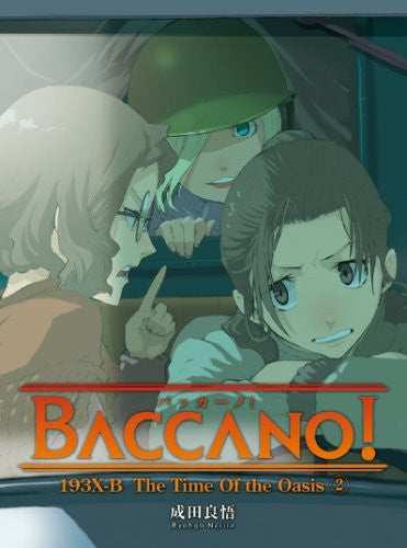 Image 2 for Baccano!7
