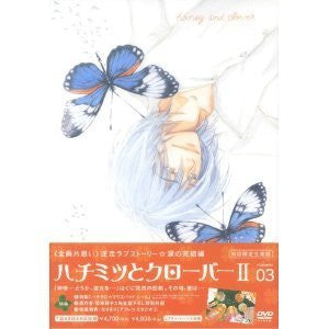 Image 1 for Honey And Clover II Vol.3 [Limited Edition]