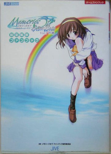 Image 1 for Memories Off After Rain #1 Analytics Illustration Art Book Fan Book / Ps2