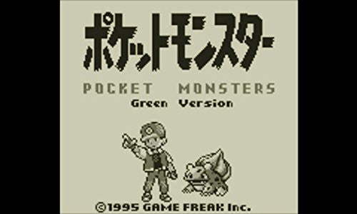 Image 5 for Pokemon Green Edition - 20th Anniversary Limited Edition Download Card