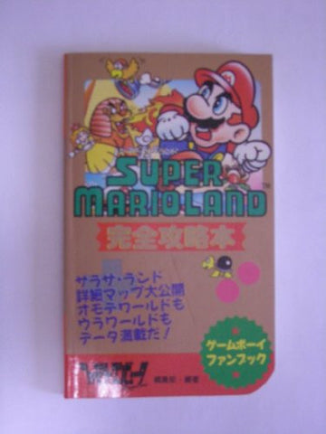 Image for Super Mario Land Perfect Strategy Guide Book  / Gb