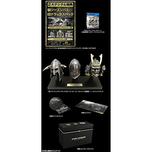 Image 2 for For Honor - Collector's Edition