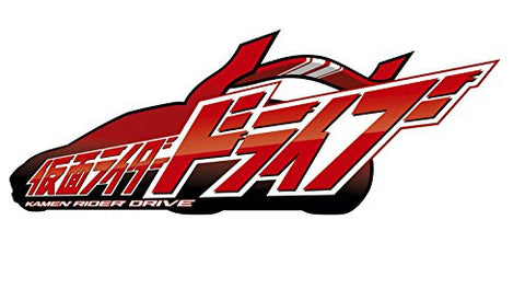 Image for Hero Club Kamen Rider Drive Vol.1