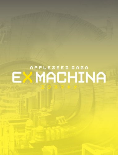 Image 1 for Ex Machina -Appleseed Saga- Premium Edition