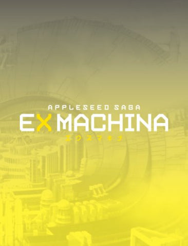 Image for Ex Machina -Appleseed Saga- Premium Edition