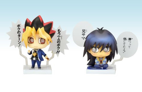 Image 2 for One Coin Grande Figure Collection Yu-Gi-Oh Duel Monsters Vol. 1 ~Duel Start!~