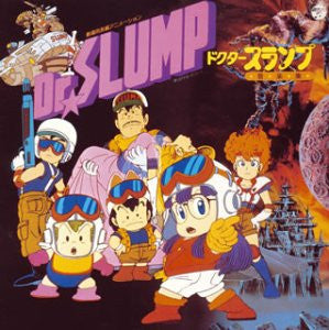 Image for Theatrical Feature Dr. Slump Music Collection