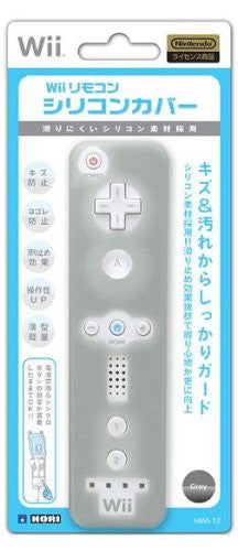 Image 1 for Wii Remote Controller Silicon Cover (gray)