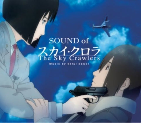 Image for SOUND of The Sky Crawlers