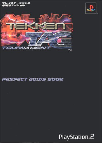 Image 1 for Tekken Tag Tournament Perfect Guide Book / Ps