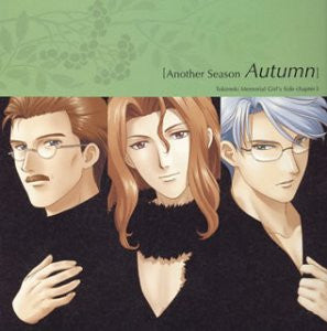 Image 1 for Drama CD Tokimeki Memorial Girl's Side Chapter 3 Another Season ~Autumn~