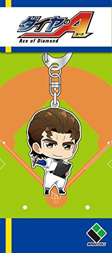 Image 2 for Daiya no Ace - Takigawa Chris Yuu - Keyholder (Broccoli)