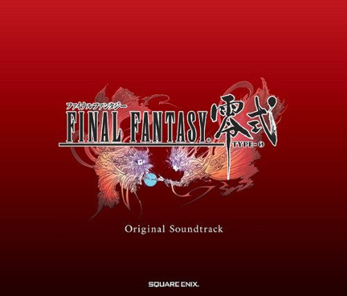 Image 1 for FINAL FANTASY TYPE-0 Original Soundtrack