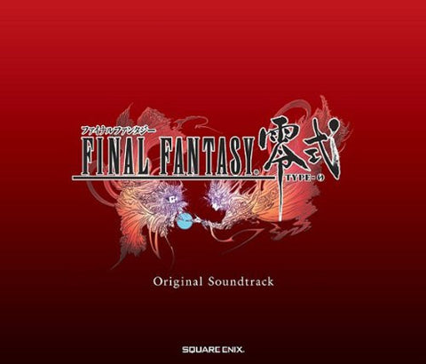 Image for FINAL FANTASY TYPE-0 Original Soundtrack