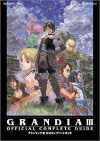 Image for Grandia Iii Official Complete Guide