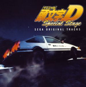 Image 1 for Initial D Special Stage Sega Original Tracks