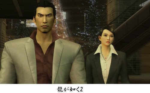 Image 4 for Ryu ga Gotoku 1&2 HD Edition