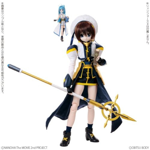 Image 5 for Mahou Shoujo Lyrical Nanoha The Movie 2nd A's - Yagami Hayate - Hybrid Active Figure 031 - 1/3 (Azone)