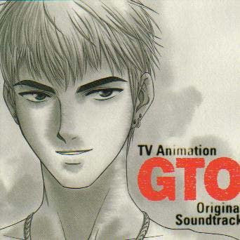 Image 1 for TV Animation GTO Original Soundtrack