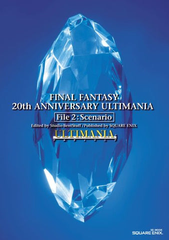 Image for Final Fantasy 20th Anniversary Ultimania File 2: Scenario