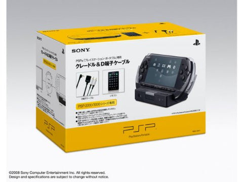 Image for PSP Cradle & D-Terminal Cable (for PSP-2000/3000 Models)