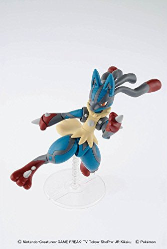 Image 4 for Pocket Monsters - Lucario - 35 - Mega Evolution (Bandai)