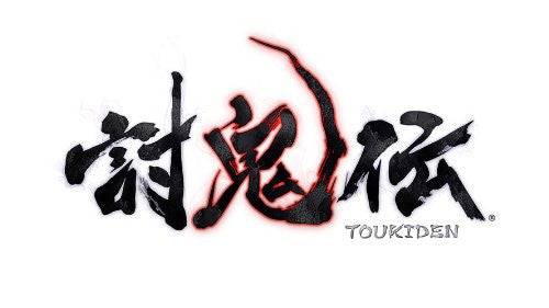 Image 2 for Toukiden (PSP the Best)
