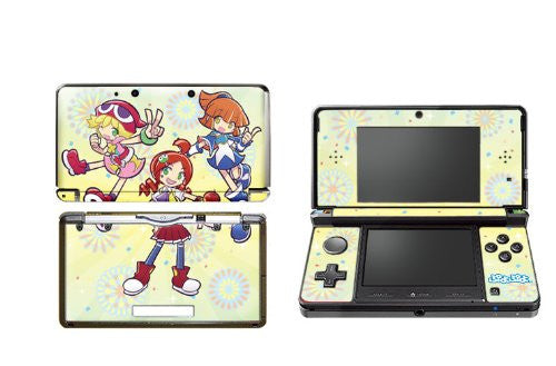 Image 1 for Puyo Puyo Design Skin for 3DS (Yellow)