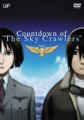 Image 1 for Countdown Of Sky Crawlers Count. 2